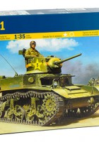 Light Tank M3A1 - ITALERI 6498