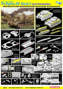 Pz.Kpfw.IV号戦車J後期生産のためのドラゴン6575