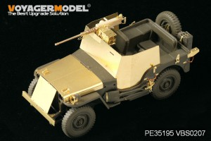 Set U. S. Jeep Willys MB w/Add Amour (For TAMIYA 35219) - VOYAGER MODEL PE35195