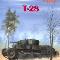 T-28 - Militaria 160