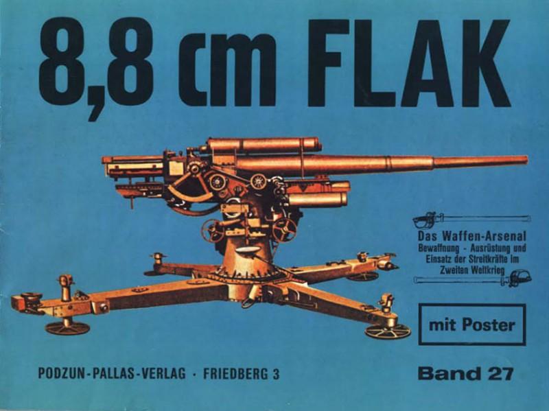弗拉克 88 毫米 - 瓦芬阿森纳 027