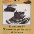 Сборная IV Wirbelwind - Логистикс - Nuts & Bolts 13