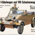 Kübelwagen-Schwimmwagen-武装親衛隊戦車兵器工場105