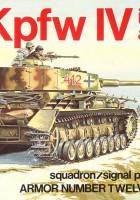 四号坦克在行动中队信号的夏天任期2012年