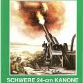 沉重的24厘米炮的武器库138