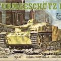 Sturmgeschütz III - Waffen Arsenal 039