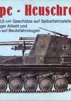 Wespe - Heuschrecke - Waffen Arsenal 066