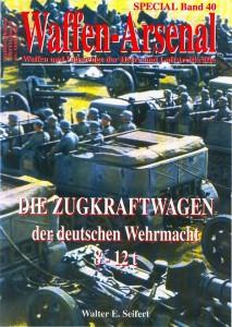 Zugkraftwagen8t-12t的--武装党卫队的武器库特殊40