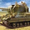 "British 25pdr SP ""Bishop"" - Bronco CB35077"