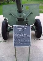Z = -3 Gun - WalkAround