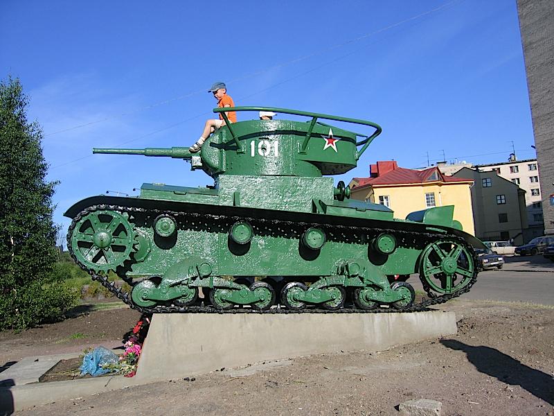 Char T-26 - WalkAround