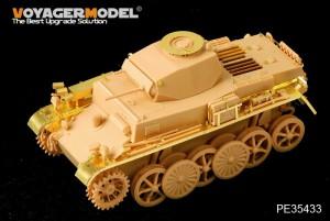 Alemán PzKpfw I Ausf C(VK601) - VoyagerModel PE35433