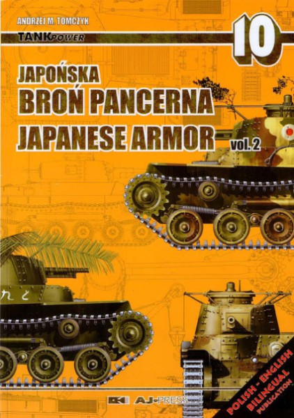 Japanese Armor (Vol 2) - TankPower 10