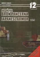 Японская Броня (Vol 4) - Танковая Мощь 12