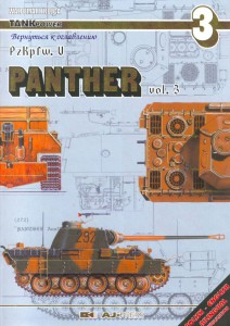 PzKpfw V Panther vol.3 - TankPower 03