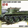 Soviética Tanque Ligero BT-5 - Zvezda 3507