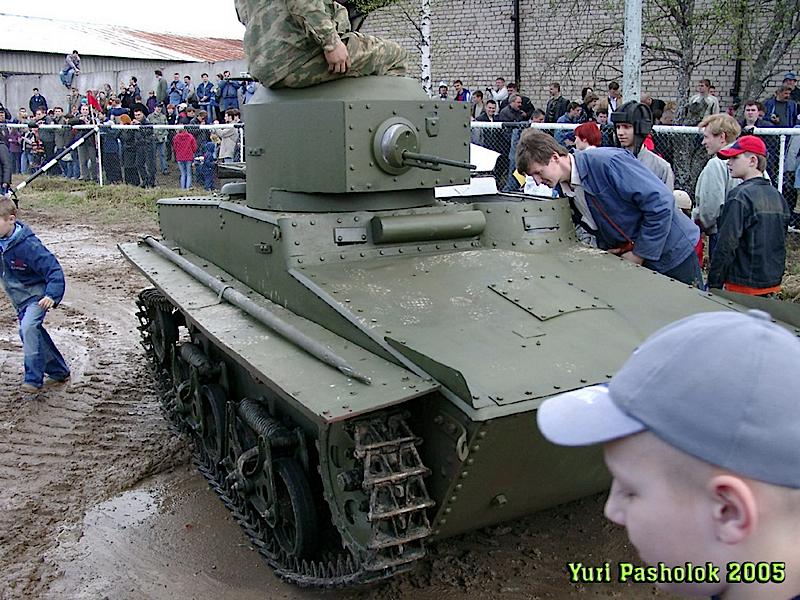 T-37A - WalkAround
