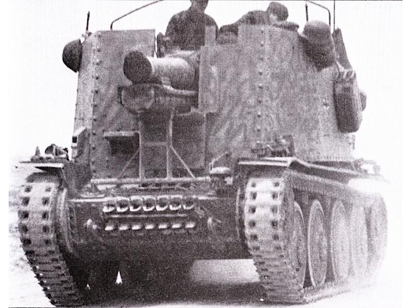 SdKfz.138 - Окото
