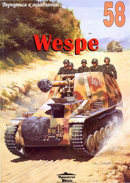 Wespe - sdkfz.124 - Wydawnictwo Militaria 058