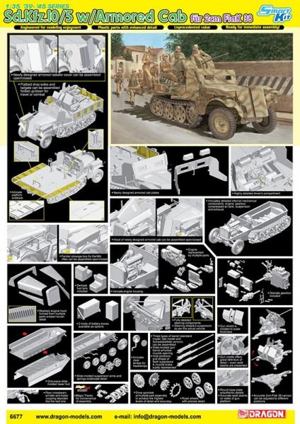 1/35 Sd.Автомобиль.10/5 w/Armored Cab fur 2cm FlaK - DML 6677