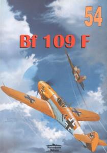 Messerschmitt Bf 109 F - Обработка На 054