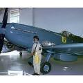Spitfire pr MK XIX - spacer