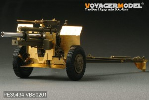 Us 105mm Howitzer M2A1-модель PE35434 VOYAGER