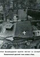 Photos de bataille de Volkhov - Volkhov 1942