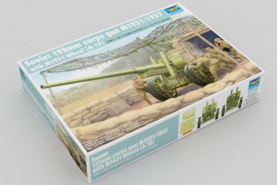 ソビエト122mm M1931/1937-トランペット02316