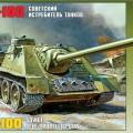 Soviética autopropulsados Pistola de Su-100 - Zvezda 3531