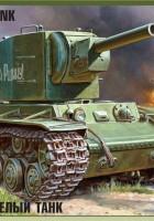ソビエト戦車KV-2つ星3608