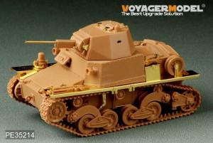 WWII ITALY Carro Armato L6/40 - VOYAGER MODEL PE35214
