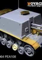 15cm De la Tormenta Infanteriegeschutz Ausf.SIG33 DE VOYAGER MODELO PE35476