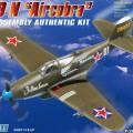 """Amerykański P-39 N """"Aircacobra"""" - szef hobby 80234"""