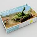 Soviético SU-152 Tarde Prod - Trompetista 05568