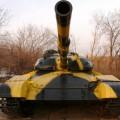 T-64 - Interaktív Séta