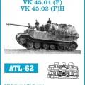 Tracks for Ferdinand / VK 45.01(P) VK 45.02(P)H - Friulmodel ATL-62