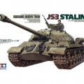Руски тежък танк Сталин СП3 - Tamiya 35211