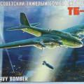 TB-7 Nõukogude Heavy Bomber - Zvezda 7291