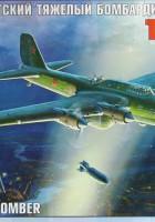 TB-7 Sovietsky Ťažký Bombardér - Zvezda 7291