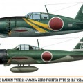 2M3雷电和零式战斗机Limited Edition长谷川01989
