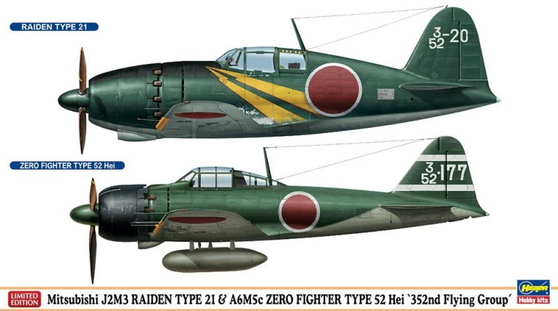 2M3 Raiden & Zero Fighter Limited Edition - Hasegawa 01989