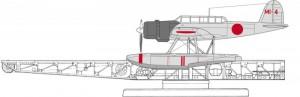 愛知E13A1零モデル11中間限定-長谷川01996