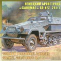 Armored carrier Sd.Kfz. 251/1 Hanomag - Zvezda 3572