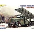 BM-13 Katiusha - Zvezda 3521