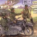 宝马R12与三轮军事版本机构银行业务35002