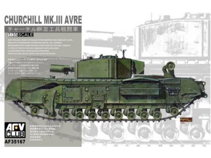 Ο Τσόρτσιλ Mk.III AVRE - AFV Club 35167