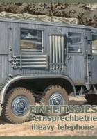 Блок Дизельного Автомобіля.61 - IBG 35004