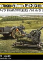 Alemão 20mm FLAK 38 Tarde / Sd.Ah.51 - TRISTAR 35029
