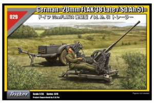 German 20mm FLAK 38 Late / Sd.Ah.51 - TRISTAR 35029